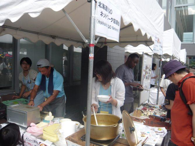 JICA札幌で開催された「世界ふれあい広場」にブース出展
