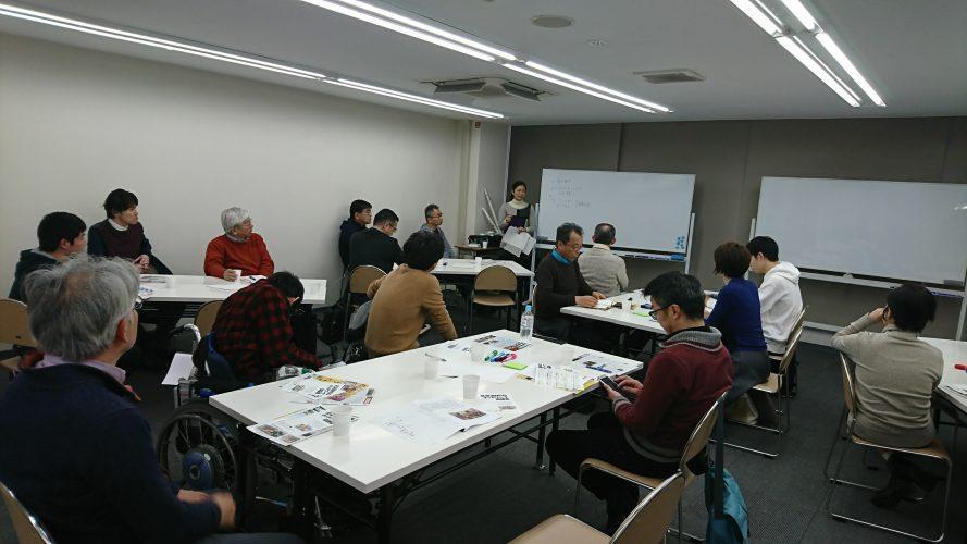 3/2(土)ミッションづくりセミナー