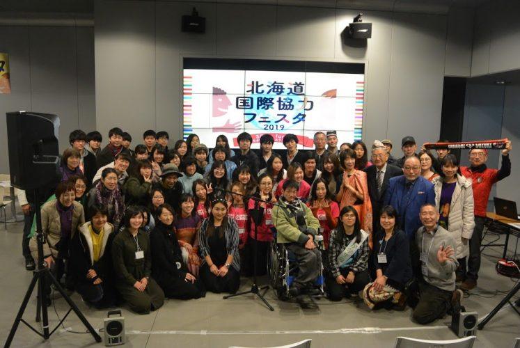 国際協力フェスタ2019<br>開催しました。